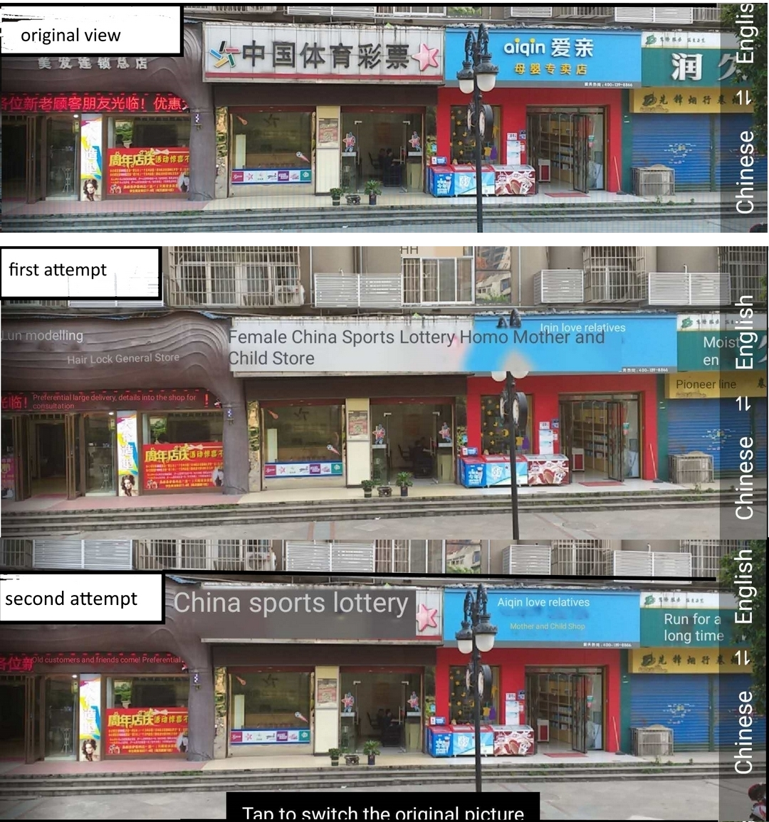 Facade Translation